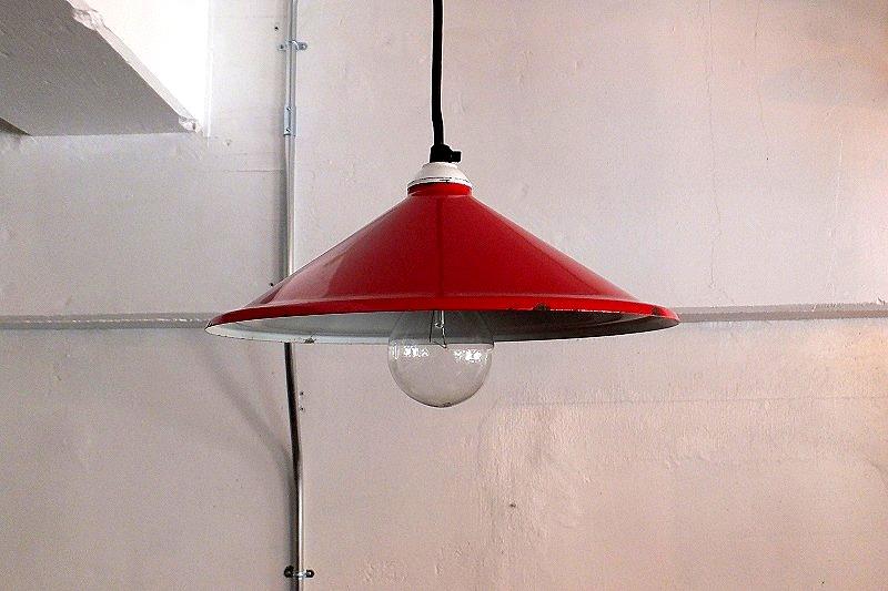 画像1: Pendant lamp SL-037