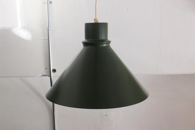 画像1: Pendant lamp SL-049