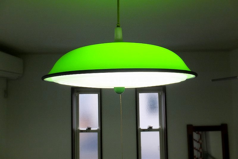 画像1: Pendant lamp SL-052