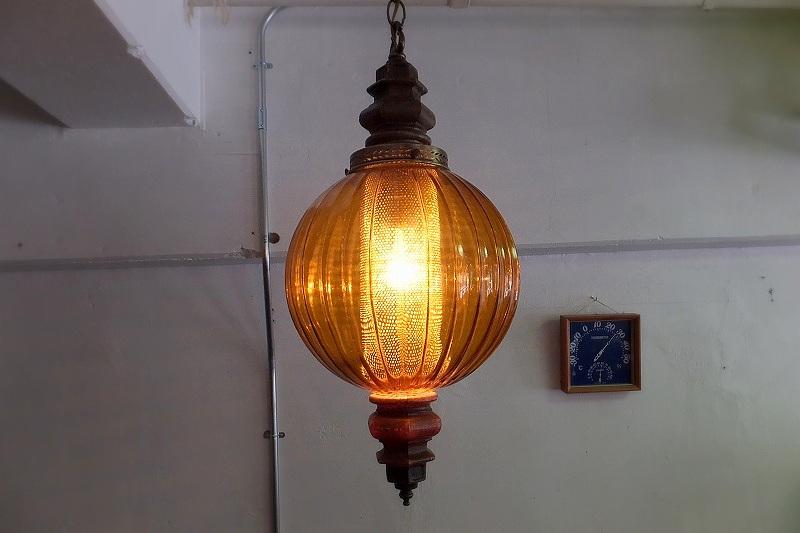 画像1: Pendant lamp SL-057