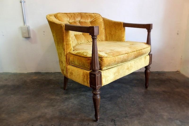 画像1: Easy chair SC-066
